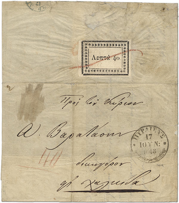 40l Charity Tax single on cover, 1848