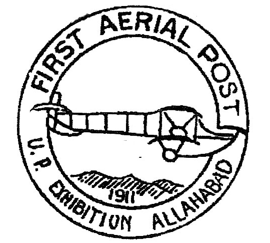 First Aerial Post U.P. Exhibition Allahabad- Special cancel with a drawing of a plane used only one day, India, February 18, 1911