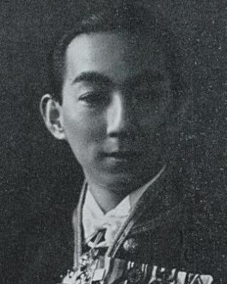 headshot of Baron Takaharu Mitsui